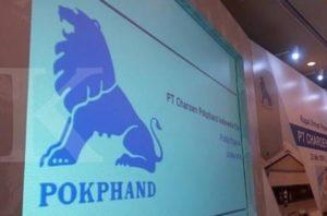 Rekrutmen PT CHAROEN POKPHAND INDONESIA