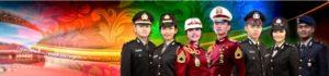 Pendaftaran SIPSS POLRI