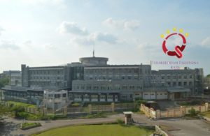 Rekrutmen Rumah Sakit Nasional Diponegoro