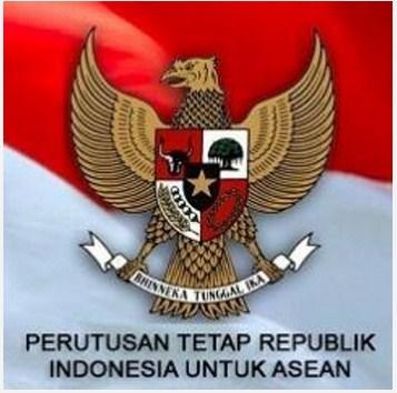 PTRI ASEAN