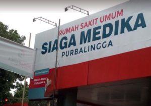 Lowongan Kerja RSU Siaga Medika