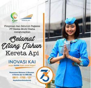 Rekrutmen PT Reska Multi Usaha Medan