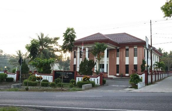 Rekrutmen PPNPN Pengadilan Agama Purworejo